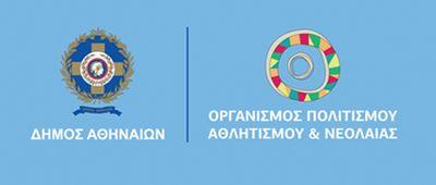 3e6c9c1223c Ο Οργανισμός Πολιτισμού, Αθλητισμού και Νεολαίας του δήμου Αθηναίων  προσκαλεί μικρούς και μεγάλους να συμμετέχουν στον εορτασμό της Διεθνούς  Ημέρας Μουσείων ...