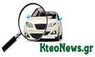 Kteonews Logo